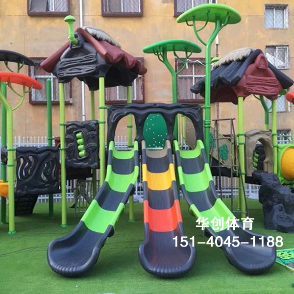 大连儿童小型滑梯