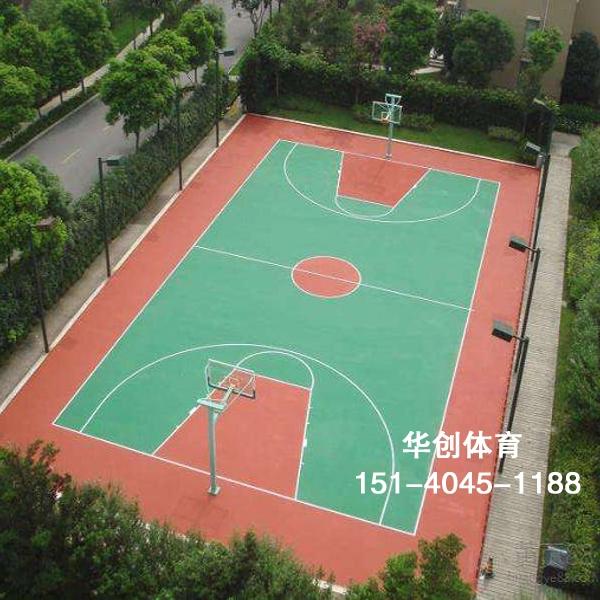 赣州硅pu塑胶篮球场