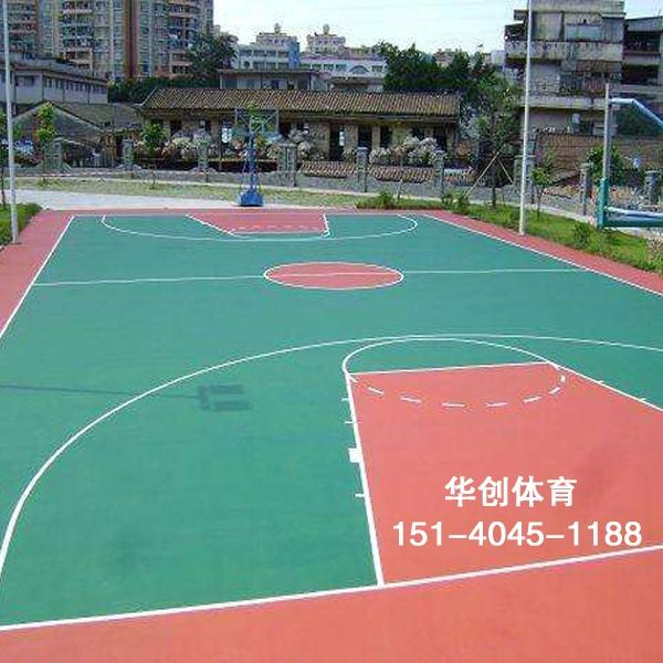 硅PU篮球场设计