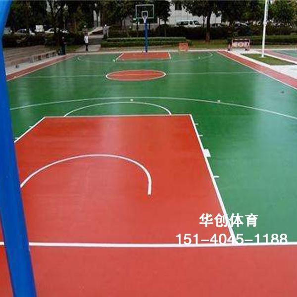 户外硅PU篮球场